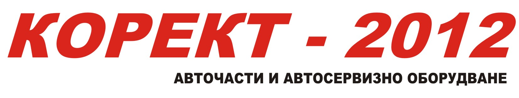 """""""Корект"""" 2012"""